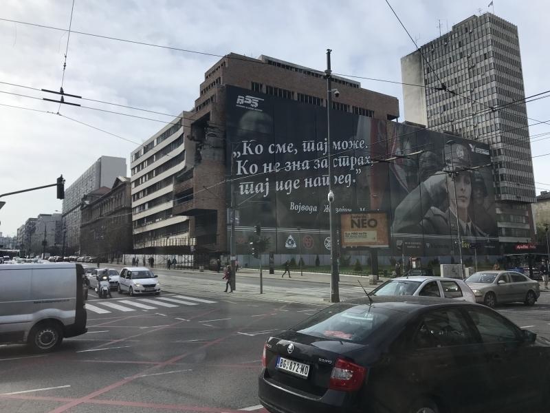Ελληνική διπλωματία στα μεταπολεμικά Βαλκάνια
