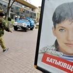 Η φυλακισμένη υποψήφια των ουκρανικών εκλογών