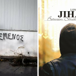 Τζιχαντιστική τρομοκρατία: αυτές είναι οι μεγάλες προκλήσεις για την Ελλάδα
