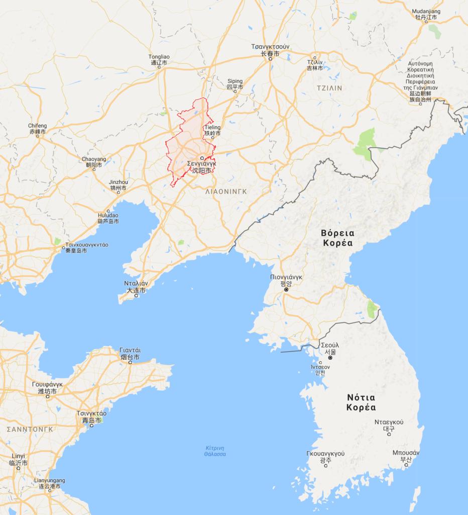 Βόρεια Κορέα Κίνα