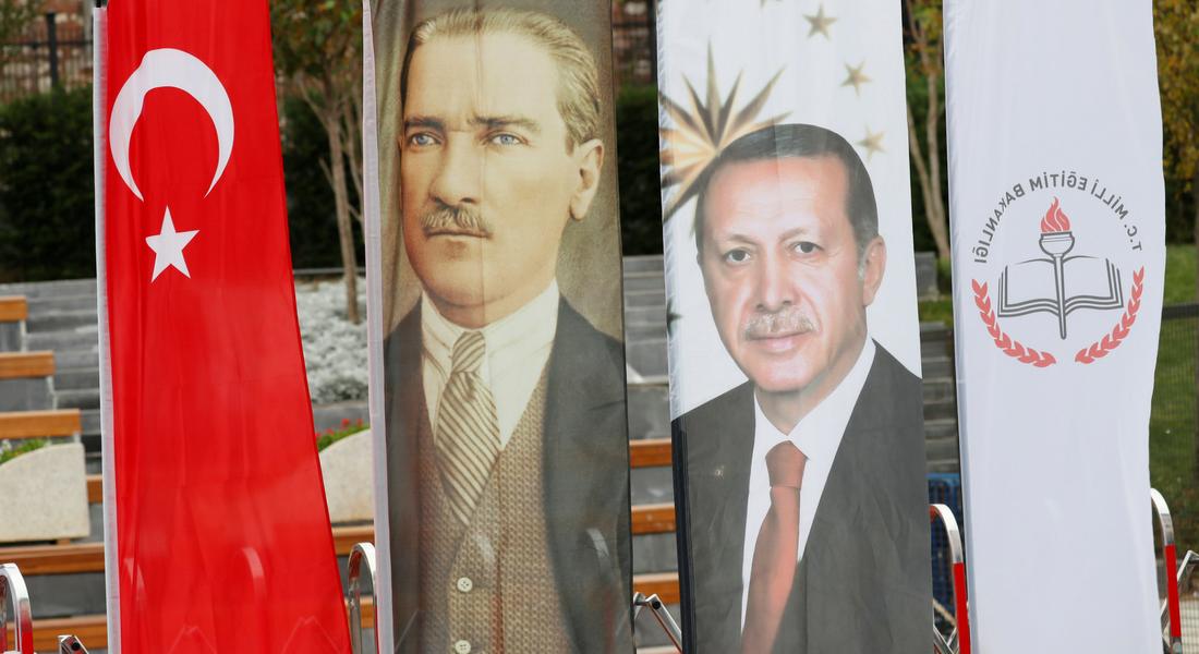 Τουρκία Κακλίκης
