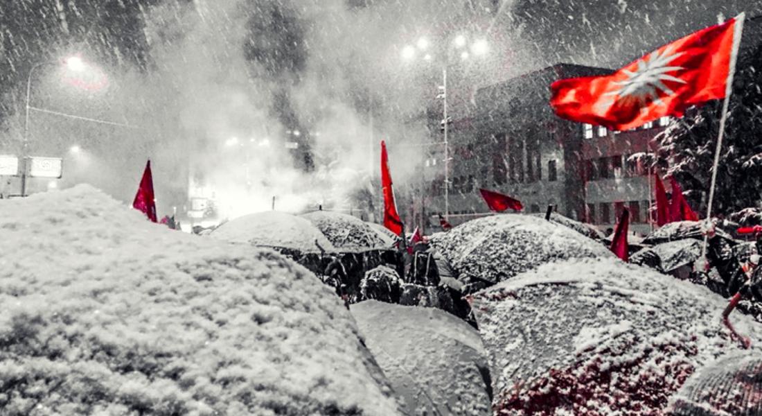 Σκόπια διαδήλωση 27/2/2018