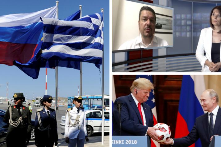 Ελληνορωσικές σχέσεις-Σπύρος Λίτσας