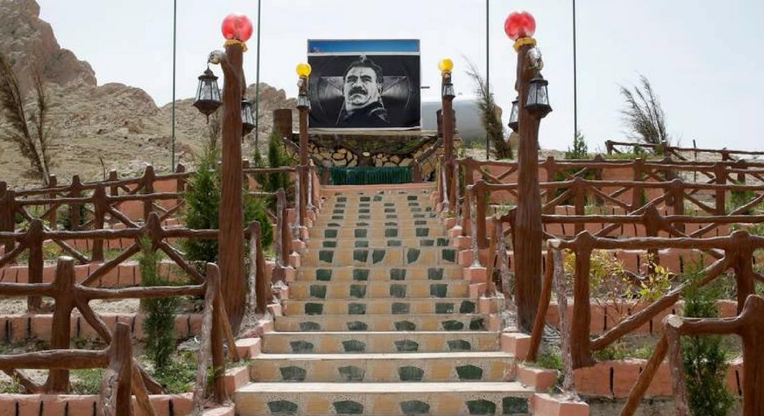 Ιράκ Κούρδοι