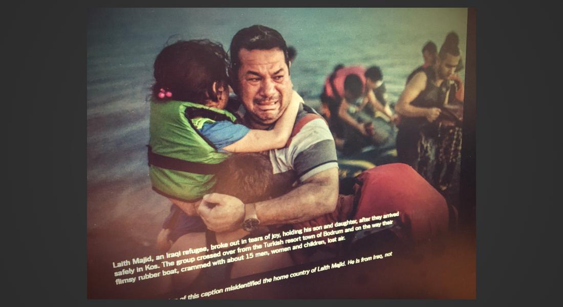 πρόσφυγες αλ Αμίρι