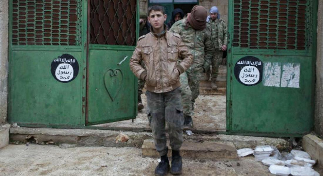 Συρία Αστάνα